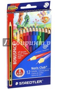 Карандаши цветные Noris Club (12 цветов) (144SET1)Цветные карандаши 12 цветов (9—14)<br>Классические шестигранные карандаши стандартного размера для всех возрастных групп;<br>Система защиты от поломки ABS (Anti-break-system) увеличивает устойчивость и сокращает ломкость грифеля;<br>Прочные грифели сочных цветов;<br>Легко затачивать при любом качестве точилки;<br>Карандаши имеют специальное лакированное покрытие;<br>Набор из 12 цветов в картонном коробе, имеющем встроенную систему подвески.<br>