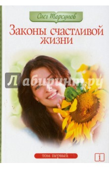Дурацкая история екатерина вильмонт читать онлайн