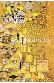 Густав Климт. ArtNote (золотой)Блокноты большие Линейка<br>Густав Климт (1862-1918) - один из самых знаменитых и значительных художников модерна - легко усвоил уроки символизма, импрессионизма, пуантилизма, фовизма, кубизма, но всегда оставался верен только себе: менялась его художественная манера, но неизменной оставалась творческая свобода. Записная книжка Густав Климт - это вход в художественную мастерскую художника без границ и запретов. Работы мастера элегантны, изысканны и откровенны; он может многое поведать нам о подсознании, смысле жизни, свойствах страсти и о тайных грехах. Диалог с Климтом ведут его великие современники. Присоединяйтесь к беседе!<br>Составитель: Пименова И.<br>