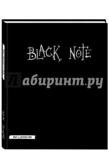 Black Note. Альбом для рисования на черной бумагеБлокноты тематические<br>Уникальный альбом с черными страницами! Попробуйте написать или нарисовать что-нибудь белой/серебряной/золотой ручкой или карандашом в этом альбоме. Даже если у вас ужасный почерк, и вы совсем не умеете рисовать результат вас удивит! Это магия черной бумаги, добавляющая каждому штриху изящество и красоту. Подарите себе этот стильный альбом для рисования. Удивляйте и экспериментируйте!<br>