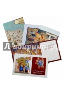 Набор открыток С Рождеством Христовым!Поздравительные открытки<br>Набор из 5 открыток С Рождеством Христовым!.<br>Упаковка6 пакет.<br>