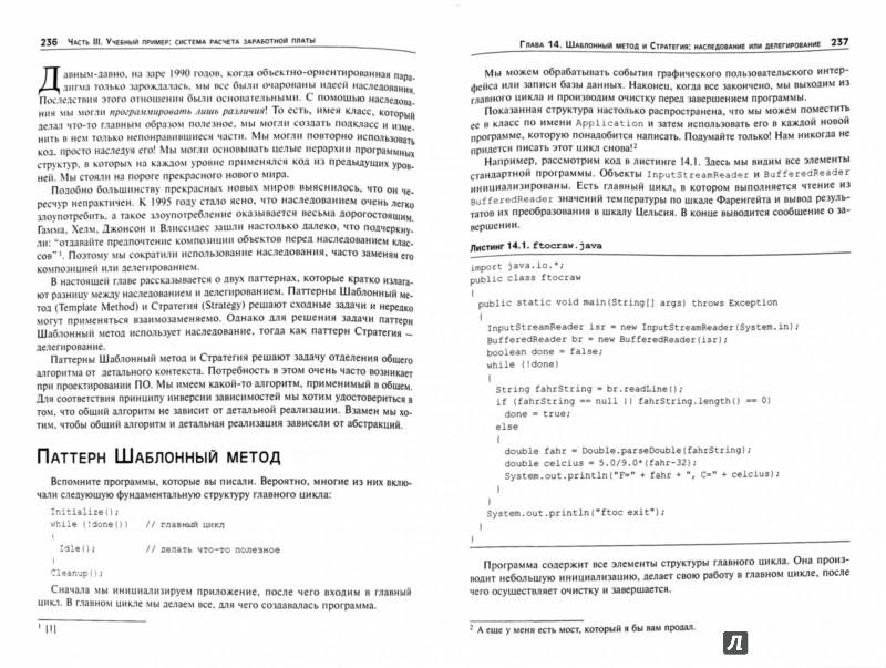 download diccionario jurídico mexicano 1985