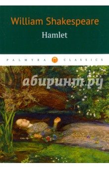 HamletХудожественная литература на англ. языке<br>The Tragedy of Hamlet, Prince of Denmark, often shortened to Hamlet, was written between 1599 and 1602. Set in the Kingdom of Denmark, the play dramatises the revenge Prince Hamlet is called to wreak upon his uncle, Claudius, by the ghost of Hamlet s father. Claudius had murdered his own brother and seized the throne, also marrying his deceased brother s widow.<br>Hamlet is ranked among the most powerful and influential tragedies in the English literature.<br>