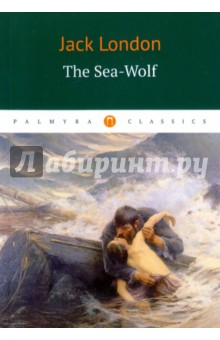The Sea-WolfХудожественная литература на англ. языке<br>The Sea-Wolf, first published in 1904, is a psychological adventure novel. The book s protagonist, Humphrey van Weyden, is a literary critic who is a survivor of an ocean collision and who comes under the dominance of Wolf Larsen, the powerful and amoral sea captain who rescues him...<br>