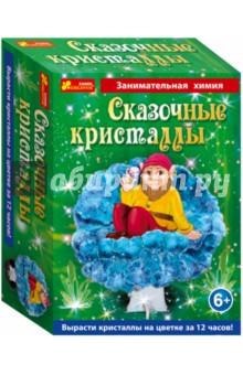 """Кристалл """"Веселый гном"""" (12138024Р) Ранок"""
