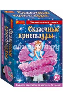 """Кристалл """"Цветочная фея"""" (12138022Р) Ранок"""