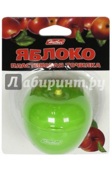 Точилка пластиковая Яблоко (с крышкой, 2 отверстия) (BBp_20059)