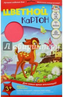 """Цветной картон мелованный """"Бемби и бабочка"""" (12 листов, 12 цветов) (С0327-07) АппликА"""