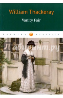 Vanity FairХудожественная литература на англ. языке<br>Vanity Fair was first published in 1848, with the subtitle A Novel without a Hero, reflecting Thackeray s interest in deconstructing his era s conventions regarding literary heroism. The story follows the lives of Becky Sharp and Emmy Sedley amid their friends and families during and after the Napoleonic Wars.<br>