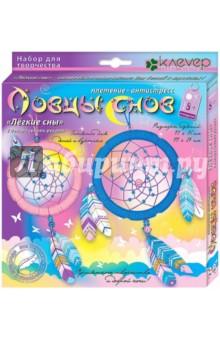 Набор для детского творчества. Изготовление ловца снов Легкие сны (АИ 05-102)