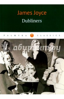 DublinersХудожественная литература на англ. языке<br>Dubliners, a collection of fifteen short stories, first published in 1914, form a naturalistic depiction of Irish middle class life in and around Dublin in the early years of the 20th century.<br>