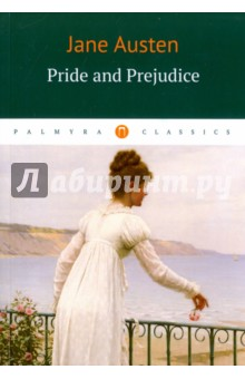 Pride and PrejudiceХудожественная литература на англ. языке<br>Pride and Prejudice, first published in 1813 tells the story of the main character, Elizabeth Bennet, as she deals with issues of manners, upbringing, morality, education, and marriage.<br>