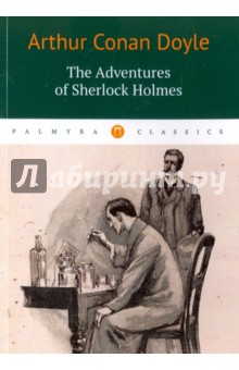 The Adventures of Sherlock HolmesХудожественная литература на англ. языке<br>The Adventures of Sherlock Holmes, first published in 1892, is a collection of twelve short stories, featuring a fictional detective Sherlock Holmes, related in first-person narrative from the point of view of Holiness friend and admirer Dr. Watson.<br>