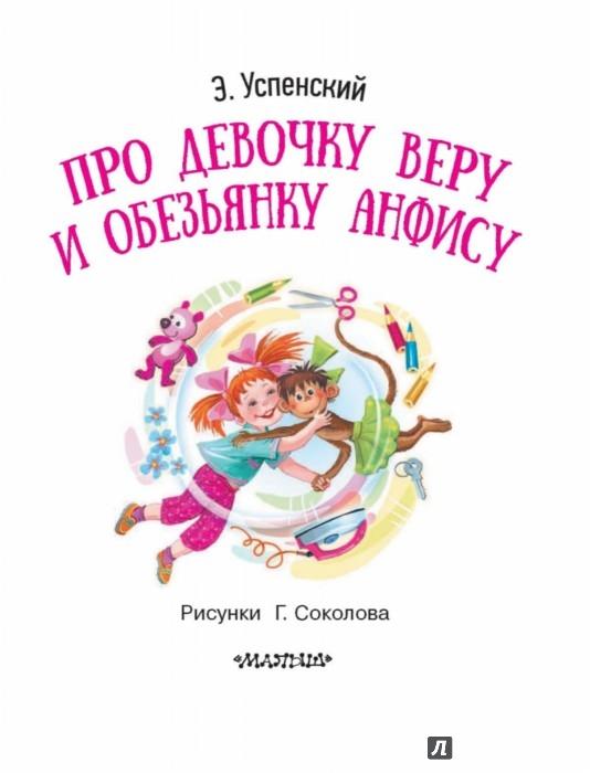 Картинки маленькие дети читают