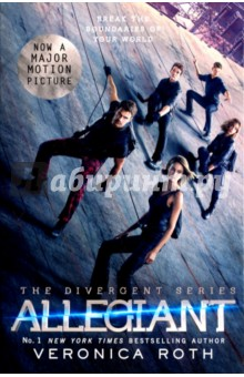 Divergent 3: AllegiantХудожественная литература на англ. языке<br>This distinctive edition of the third book in Veronica Roths Divergent series features cover artwork from the major motion picture The Divergent Series: Allegiant, starring Shailene Woodley, Theo James, and Ansel Elgort.<br>This special edition also contains never-before-seen bonus content! One choice will define you. What if your whole world was a lie? What if a single revelation - like a single choice - changed everything? What if love and loyalty made you do things you never expected? <br>The explosive conclusion to Veronica Roths No. 1 New York Times bestselling Divergent trilogy reveals the secrets of the dystopian world that has captivated millions of readers and film fans in Divergent and Insurgent.<br>