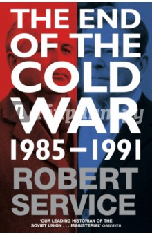 End of the Cold War. 1985 - 1991