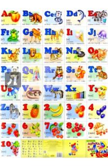 Наглядное пособие в виде иллюстрированного плаката с английским алфавитом и цифрами для дошкольников и младшего школьного возраста.