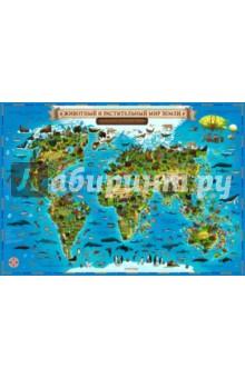 Карта Животный и растительный мир (101х69) (КН011)Демонстрационные материалы<br>Карта Животный и растительный мир.<br>Настенная карта.<br>Ламинированная. <br>Размер: 101х69 см.<br>В тубусе.<br>Сделано в России.<br>