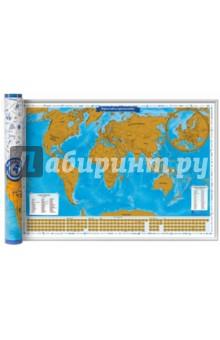 Скретч карта Карта твоих путешествий (86х60) (СК057)Атласы и карты мира<br>Карта путешествий<br>Настенная карта.<br>Размер: 60х86 см.<br>Формат: А1. <br>Цвет стираемого слоя: золото. <br>В тубусе.<br>Сделано в России.<br>
