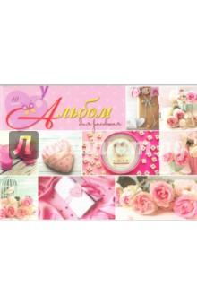 """Альбом для рисования """"Сердечки и розы"""" (40 листов, А4) (С0587-16) АппликА"""
