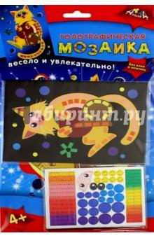 Мозаика голографическая Кот, А6 (С2600-07)Аппликации<br>Мозаика голографическая.<br>Набор для детского творчества.<br>Формат: А6<br>Состав: картон, мягкий пластик EVA.<br>Для детей с 4-х лет.<br>Сделано в Тайване.<br>