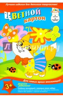 """Картон цветной """"Лисенок"""" (6 листов, 6 цветов, А4) (С1280-05) АппликА"""