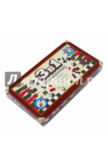 Игра настольная 3в1: шашки, шахматы, нарды (Т52447)Настольная магнитная игра 3 в 1 Шашки, шахматы, нарды познакомит ребенка с увлекательным миром логических решений. В наборе представлены атрибуты, необходимые для 3 настольных игр. Магнитное поле позволяет устраивать состязания не только на удобном столе, но и на любой горизонтальной поверхности. Его удобно брать с собой в путешествия. <br>Комплект: коробка-поле, фигурки, фишки, игральные кубики.<br>Количество предполагаемых игроков: 2.<br>Из чего сделана игрушка (состав): пластик, металл.<br>Упаковка: картонная коробка.<br>Сделано в Китае.<br>
