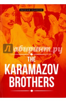 The Karamazov BrothersХудожественная литература на англ. языке<br>As Fyodor Karamazov awaits an amorous encounter, he is violently done to death. The three sons of the old debauchee are forced to confront their own guilt or complicity. Who will own to parricide? The reckless and passionate Dmitri? The corrosive intellectual Ivan? Surely not the chaste novice monk Alyosha? The search reveals the divisions which rack the brothers, yet paradoxically unite them. Around the writhings of this one dysfunctional family Dostoevsky weaves a dense network of social, psychological and philosophical relationships. At the same time he shows - from the opening  scandal  scene in the monastery to a personal appearance by an eccentric Devil - that his dramatic skills have lost nothing of their edge. The Karamazov Brothers, completed a few months before Dostoevsky s death in 1881, remains for many the high point of his genius as novelist and chronicler of the modern malaise.<br>