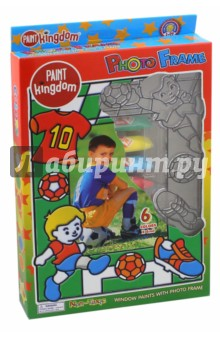 Витражные краски - фоторамка Футбол (PF/6b)