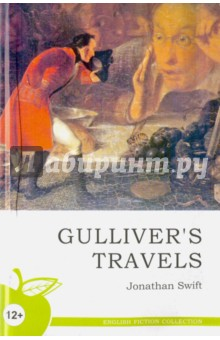 Gullivers TravelsХудожественная литература на англ. языке<br>Серия English Fiction Collection состоит из лучших произведений английских и американских авторов. Читая книгу на языке оригинала, вы не только обогатите собственную лексику и научитесь чувствовать грамматический строй, но также сможете насладиться настоящим языком великих писателей и поэтов.<br>Серия предназначена для тех, кто учит английский всерьез, кто действительно хочет знать этот красивый и многогранный язык.<br>