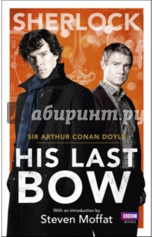 His Last BowХудожественная литература на англ. языке<br>The hit BBC series Sherlock has introduced a new generation to Sir Arthur Conan Doyles legendary detective. This edition of the classic collection of stories, with an introduction by Sherlock co-creator Steven Moffatt, allows fans to discover the power of those original adventures. <br>Could a woman die of fright alone? And who is the sender of a most grizzly package - two human ears in a box? Holmes and Watson tackle a whole host of new mysteries before Baker Streets most famous detective finally leaves London for the quiet of a Sussex farm. But one final adventure puts an end to his retirement. As Britain stands poised on the brink of the First World War, can Sherlock Holmes keep a terrible new super-weapon from falling into the enemys hands?<br>