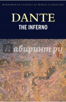 The InfernoХудожественная литература на англ. языке<br>Dante Alighieri (1265-1321) is one of the most important and innovative figures of the European Middle Ages. Writing his Comedy (the epithet  Divine  was added by later admirers) in exile from his native Florence, he aimed to address a world gone astray both morally and politically. At the same time, he sought to push back the restrictive rules which traditionally governed writing in the Italian vernacular, to produce a radically new and all-encompassing work.<br>The Comedy tells the story of the journey of a character who is at one and the same time both Dante himself and Everyman. In the Inferno, Dante s protagonist - and his reader - is presented with a graphic vision of the dreadful consequences of sin, and encounters an all-too-human array of noble, grotesque, beguiling, ridiculous and horrific characters.<br>