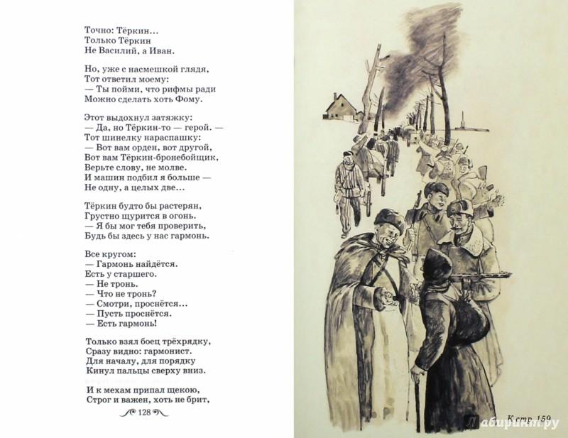 Стихи с днем рождения детский сад