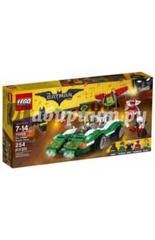 Конструктор Lego Гоночный автомобиль Загадочника (70903)Конструкторы из пластмассы и мягкого пластика<br>Конструктор Lego Гоночный автомобиль Загадочника<br>Материал: пластик<br>Для детей 7-14 лет.<br>Упаковка: картонная коробка<br>