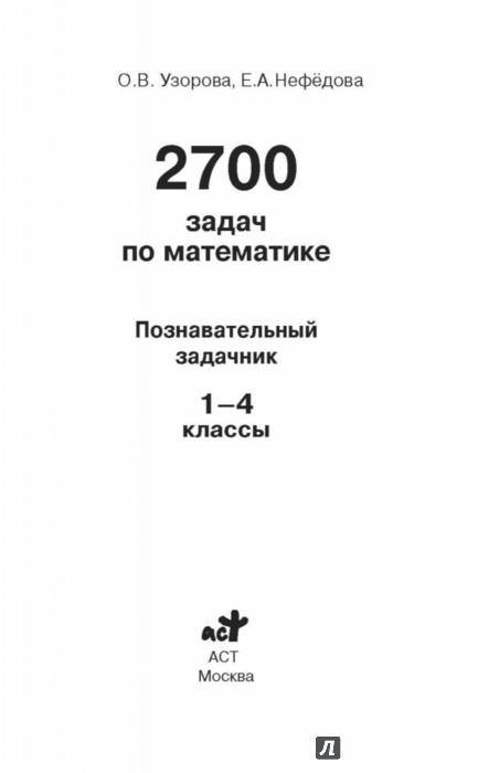 book Compass