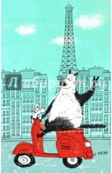 Блокнот, поднимающий настроение в ПарижеБлокноты большие Линейка<br>Блокнот для записей - вещь очень личная, ведь именно ему вы доверяете свои мысли и делитесь планами. Страницы блокнота поведают вам о дружбе большого кота и маленького мышонка. Звучит невероятно? Однако им это удаётся. Находчивый мышонок и большой добрый кот изображены в повседневных сюжетах, и наверняка, каждый узнает себя или своего знакомого в этих образах. Плотная бумага, позитивные картинки - открывать блокнот и писать в нем - сплошное удовольствие. С первых дней использования блокнот станет помощником на пути к реализации вашей мечты. А ещё к нему прилагается отличное настроение!<br>
