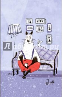 Блокнот, поднимающий настроение На диванеБлокноты большие Линейка<br>Блокнот для записей - вещь очень личная, ведь именно ему вы доверяете свои мысли и делитесь планами. Страницы блокнота поведают вам о дружбе большого кота и маленького мышонка. Звучит невероятно? Однако им это удаётся. Находчивый мышонок и большой добрый кот изображены в повседневных сюжетах, и наверняка, каждый узнает себя или своего знакомого в этих образах. Плотная бумага, позитивные картинки - открывать блокнот и писать в нем - сплошное удовольствие. С первых дней использования блокнот станет помощником на пути к реализации вашей мечты. А ещё к нему прилагается отличное настроение!<br>