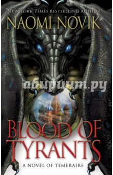 Blood of TyrantsХудожественная литература на англ. языке<br>Naomi Novik s beloved Temeraire series, a brilliant combination of fantasy and history that reimagines the Napoleonic wars as fought with the aid of intelligent dragons, is a twenty-first-century classic. From the first volume, His Majesty s Dragon, readers have been entranced by the globe-spanning adventures of the resolute Capt. William Laurence and his brave but impulsive dragon, Temeraire. Now, in Blood of Tyrants, the penultimate volume of the series, Novik is at the very height of her powers as she brings her story to its widest, most colorful canvas yet. Shipwrecked and cast ashore in Japan with no memory of Temeraire or his own experiences as an English aviator, Laurence finds himself tangled in deadly political intrigues that threaten not only his own life but England s already precarious position in the Far East. Age-old enmities and suspicions have turned the entire region into a powder keg ready to erupt at the slightest spark a spark that Laurence and Temeraire may unwittingly provide, leaving Britain faced with new enemies just when they most desperately need allies instead. For to the west, another, wider conflagration looms. Napoleon has turned on his former ally, the emperor Alexander of Russia, and is even now leading the largest army the world has ever seen to add that country to his list of conquests. It is there, outside the gates of Moscow, that a reunited Laurence and Temeraire along with some unexpected allies and old friends will face their ultimate challenge . . . and learn whether or not there are stronger ties than memory. Praise for Blood of Tyrants A first-class entry in a remarkable and appealing series. Kirkus Reviews (starred review) Novik s plots and characterizations get more intricate and plausible with each novel. . . . Novik s re-creation of much of world history based on the existence of intelligent dragons has been so well crafted that all eight books in the series are highly recommended. Booklist (starred review) Novik combines dragons . . . with period history to achieve a brilliantly realized re-creation of military history laced with the fantastic. . . . Well-crafted. Library Journal If you ve never read these novels, now is the time to start. io9 A fun, action-packed read. San Antonio Express-News From the Hardcover edition.<br>
