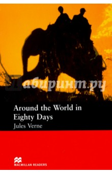 Around the World in Eighty DaysИзучение иностранного языка<br>This series provides a wide variety of enjoyable reading material for all learners of English. Macmillan Readers are retold versions of popular classic and contemporary titles as well as specially written stories, published at six levels.<br>