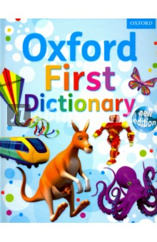 Oxford First DictionaryИзучение иностранного языка<br>The all new Oxford First Dictionary, with new contemporary 3D artwork and easy to use page design, is the best dictionary for children in their early school years. With 1000 accessible entries in alphabetical order, including simple, easy-to-read meanings, and plurals, and hundreds of full colour dynamic illustrations, your children will learn to love exploring language. To make navigation as easy as ABC, we have included the full alphabet on every page with coloured tabs dividing the alphabet into quartiles, the letter of the page is highlighted, and guide words show the words starting and finishing each page. And there is engaging extra material at the back which hooks into phonics and vocabulary building for this level.<br>
