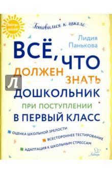 Сказка кавказ читать