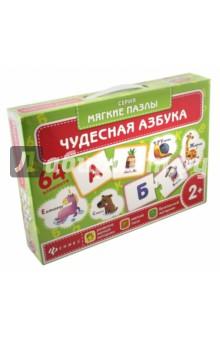Чудесная азбука развивающая игра-пазлОбучающие игры-пазлы<br>Развивающая игра-пазл Чудесная азбука поможет вам превратить изучение букв в увлекательную игру. Играйте и учитесь одновременно!<br>Чудесная азбука представляет собой набор из 32 пар карточек, которые соединяются между собой как пазлы: на одной карточке изображена буква, а на  второй - предмет или животное, название которого начинается на эту букву.      <br>Проговаривайте вслух буквы и слова, когда складываете пазлы, чтобы ребенок запоминал их и на слух, и зрительно. Части пазла с картинками подписаны, поэтому по ним можно учиться читать.<br>Развивающая игра-пазл Чудесная азбука способствует развитию логического мышления, памяти и внимания. Для развития логики необходимо ежедневное повторение пройденного материала, поэтому мы рекомендуем заниматься с этим набором регулярно.                              <br>Также набор можно использовать как веселую игру. Карточки раскладываются  на столе картинками вниз. Игроки по очереди переворачивают по две карточки таким образом, чтобы все могли видеть изображенные на них картинки. Если  игрок находит парные карточки, то забирает пару себе. Он может продолжать игру до тех пор, пока находит совпадения. Если картинки на карточках не  подходят друг другу, то игрок кладет карточки обратно картинками вниз и передает ход следующему участнику. Выигрывает игрок, который к концу раунда наберет большее количество парных карточек.<br>64 элемента.<br>Для детей старше 3-х лет. <br>Сделано в России.<br>