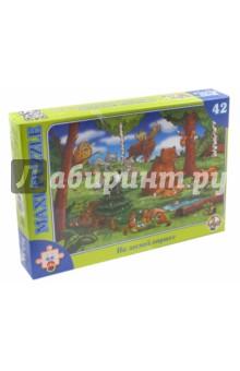Пазл-42 макси На лесной опушке (00209)Пазлы (15-50 элементов)<br>Пазл-мозаика Maxi.<br>42 элемента.<br>Размер собранной картинки 21,5 х 30 см.<br>Материал: картон, бумага.<br>Упаковка: картонная коробка.<br>Сделано в России.<br>