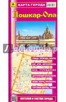 Йошкар-Ола. Карта города