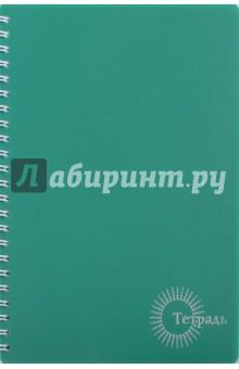 Тетрадь на спирали, 80 листов. А5. Обложка: зеленый пластик (С0790-26)Тетради в клетку 60—80л. пружина<br>Тетрадь на спирали, 80 листов. <br>В клетку. <br>Обложка: пластик. <br>Тип бумаги: офсет. <br>Формат: А5.<br>