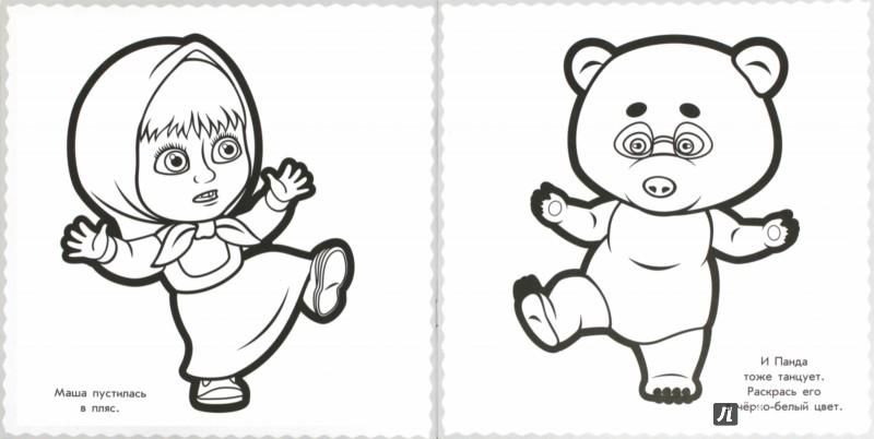 Раскраски маша и медведь для самых маленьких