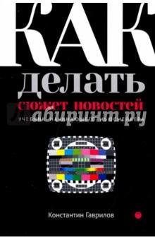 Канал хабар новости казахстана на сегодня