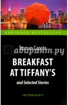Breakfast at Tiffanys and Selected StoriesХудожественная литература на англ. языке<br>Собранные в книге произведения Трумэна Капоте написаны в разные годы и опубликованы в разных сборниках, но их объединяет одно место действия - Нью-Йорк, который сам становится действующим лицом повествования. Реалистичность описания городских улиц и пейзажей, сопоставимая по точности с путеводителем, сочетается с призрачной, порой неправдоподобной и даже мистической атмосферой, в которой реальность и внутренние переживания героев настолько переплетены, что у читателя возникает сомнение в реальности самих происходящих событий. Все герои писателя, изображённые с тонким психологизмом, - это неустроенные и одинокие люди в поисках себя и своего места в жизни. Наряду с одним из самых известных произведений автора новеллы Завтрак у Тиффани, в книгу включены три рассказа: Мириам, Злой дух и Закрой последнюю дверь. <br>В книге представлен сокращённый и адаптированный текст уровня Intermediate.<br>Адаптация, сокращение и словарь: Беспалова Н. В.<br>