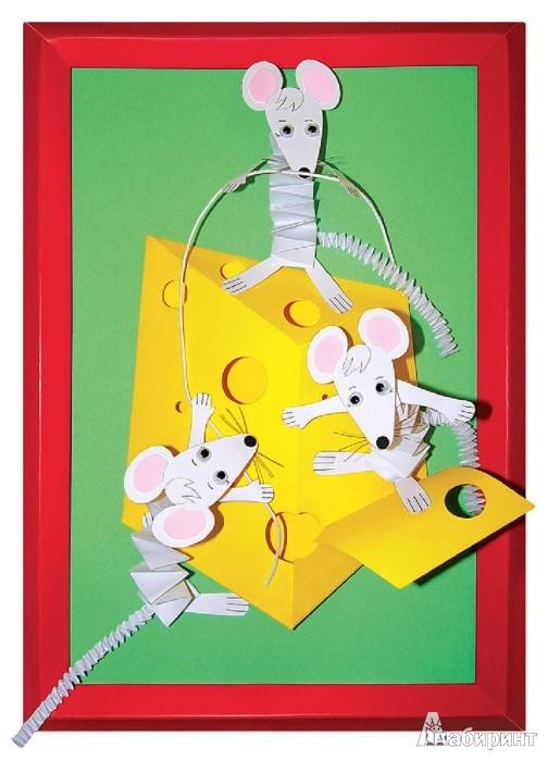 Иллюстрация 1 из 2 для Сырный рай. Набор для изготовления картины-аппликации (АБ 24-202П)   Лабиринт - игрушки. Источник: Лабиринт