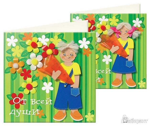 Сделай сам открытки к 8 марта